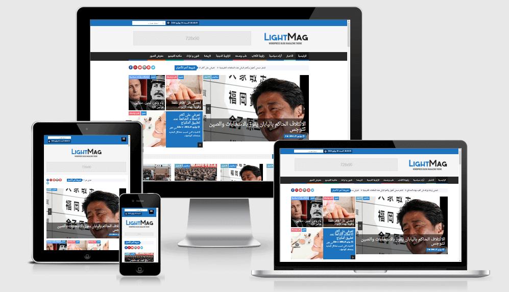 تصميم موقع إخباري – شركة ﭬيوميديا للتسويق الإلكتروني و تصميم المواقع